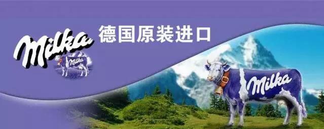 亿滋新品旋妙杯11月上市,要在玩趣市场PK健达奇