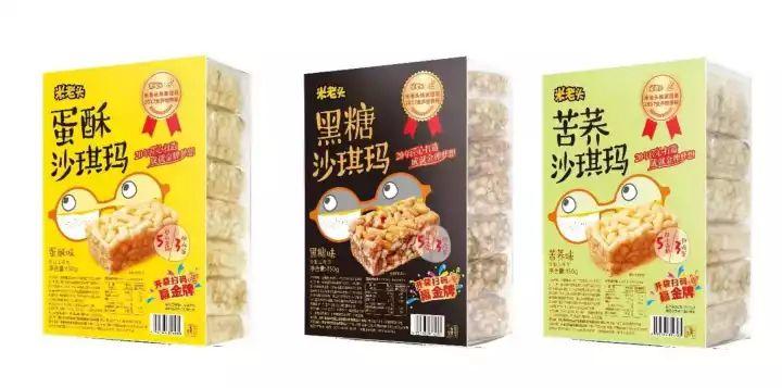 四川米老头食品工业集团股份有限公司推出沙琪