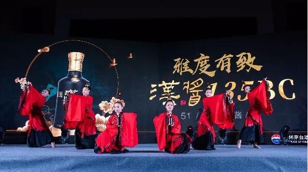 汉酱135BC河南省区即将thinkphp截止招商!豫内代理权仅剩郑州、新乡