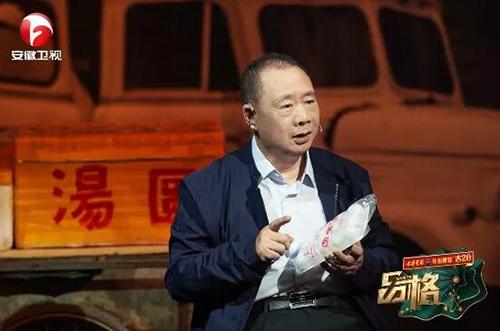 励志人生陈泽民:50岁创立三全,74岁二次创业!