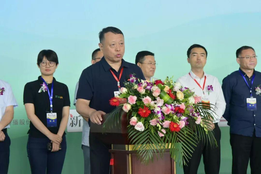 重磅!2019亚洲调理食材大会在青岛华丽启幕!