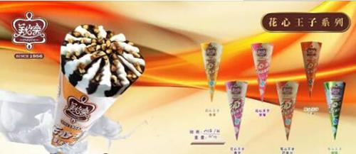 美怡乐罐装冰淇淋批发【价格表 图片】- 138雪糕网商城