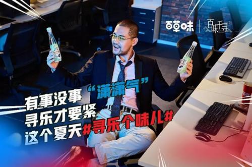 """百草味再度切入饮料市场,""""潇潇汽""""苏打气泡水全新上市!"""