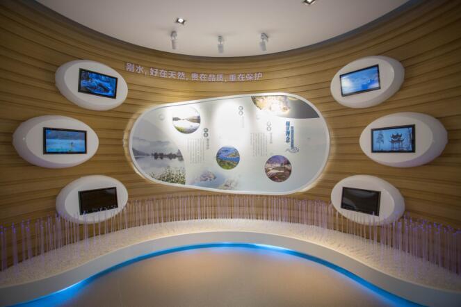 """""""中国好水""""优秀水源地首个水文化展示中心正式开放"""
